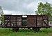 Freight car in Sourbrodt train station, Waimes, Belgium (DSCF5825).jpg