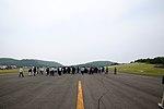 Fukushima Sky Park (14260261931).jpg