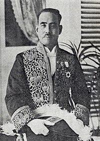 Fumio Gotō 1924-28.jpg