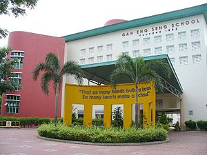 Bukit Merah - Gan Eng Seng School is one of the oldest schools in Singapore. It is located along Henderson Road.