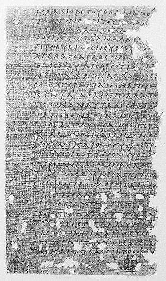 Gaius Musonius Rufus - Papyrus fragment P.Harr. I 1, showing a section of Discourse 15 of Gaius Musonius Rufus. 3rd century.