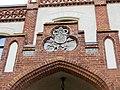 Gamehl Herrenhaus 2008-11-13 049.jpg