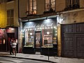 Gaspard de la Nuit, restaurant near the Bastille, 7 September 2019.jpg