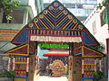 Gateway Barisha Janakalyan Sangha 2010 Arnab Dutta.JPG