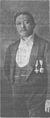 George C. Beckley, 1904.jpg