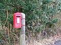 George V postbox near Lover - geograph.org.uk - 1170116.jpg