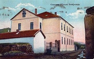Gevgelija - Image: Gevgelija, skolo na razglednica od 1930ti