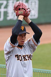 Mitsuo Yoshikawa Japanese baseball player