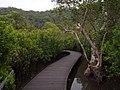 Gibberagong Trail - panoramio.jpg