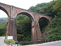 Glasses cultural heritage railway bridge in Annaka, Gunma Prefecture.jpg