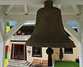 Glocke im Tibetzentrum Österreich, Knappenberg, Kärnten.jpg