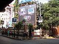 Gorky Sadan - Kolkata 2011-10-16 160480.JPG