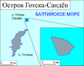 Gotska Sandon map RU.png