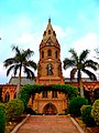 Government College University Tower in Lahore.jpg