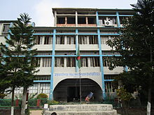 Govt. Commercial Institute, Mymensingh.JPG