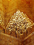 Granada Alhambra 26gm.jpg