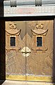 Grauman's Chinese Theatre Door (15385601129).jpg