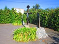 Grave of Shaliapin and Brotherhood grave of victims of fascism. Luman Zmiiv Rayon.jpg