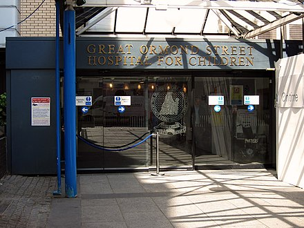 Main entrance to Great Ormond Street Hospital Great Ormond Street Hospital - geograph.org.uk - 2461166.jpg