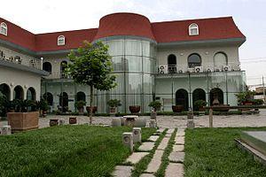 Guanfu Museum - Image: Guanfu Museum