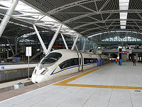 Guangzhou South Railway Station Platform CRH3 EMU