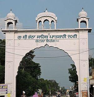Kotla Nihang Khan - Gurudwara Bhatha Sahib, Kotla Nihang Khan, Rupnagar, Punjab, India