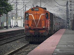 Thiruvananthapuram - Silchar Superfast Express - Above: Thiruvananthapuram bound Express with WAP-1 loco spotted at Marripalem, Andhra Pradesh. Below: Silchar bound Express with WDM-3A loco spotted at Dankuni, West Bengal.