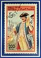 Gymbalist – Stamp Somali Republic 1997.jpg