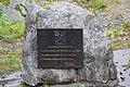 Hämeen 4 ja 5 HRR memorial.jpg