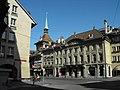 Hôtel de Musique in Bern.jpg