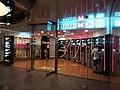 HK 中環 Central 交易廣場 Exchange Square shop HSBC Bank branch automatic teller machines July 2019 SSG 01.jpg