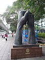 HK 尖沙咀 TST Nathan Road 柏麗購物大道 Park Lane Shopper's Boulevard Bronze sculpture Thank you Van Lau Nov-2015.JPG