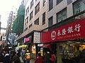 HK 灣仔 Wan Chai 莊士頓道 Johnston Road 宜昌大廈 CNT House 永隆銀行 Wing Lung Bank Feb-2012.jpg