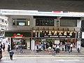 HK 灣仔 Wan Chai 謝斐道 Jaffe Road O'Brien Road shop Shanghai 369 Restaurant March 2019 IX2 01.jpg