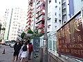 HK 觀塘 Kwun Tong 月華街 Yuet Wah Street morning October 2018 SSG 41.jpg