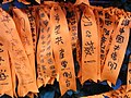 HK Admiralty Tamar Square Ribbon message 083 Orange 9-Sept-2012.JPG