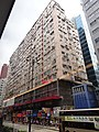 HK Bus 112 Tour view 010 Pitt Street Bell House Sept-2015 DSC.JPG
