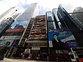 HK CH 中環 Central 德輔道中 Des Voeux Road office building facades October 2019 SS2 09.jpg