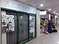 HK CWB 銅鑼灣 Causeway Bay 摩頓台 Moreton Terrace 灣景商場 Bay View Shopping Arcade interior 議辦 July 2019 SSG 01.jpg