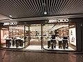 HK CWB 銅鑼灣 Causeway Bay 時代廣場 Times Square mall shop June 2020 SS2 31.jpg