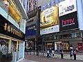 HK CWB Great George Street HMV outdoor ads King Fook Jewellery shop signs IKEA May-2012.JPG