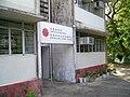 HK CaritasElderlyCentre SaiKungHostel.JPG