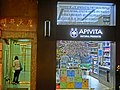 HK Central 中環 威靈頓街 71-74 Wellington Street 明發大廈 Ming Fat Building name sign shop Apivita Natural Products May-2013.JPG
