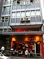 HK Central 57-59 Wyndham Street Sunny Building shop Koh Thai restaurant Nov-2012.JPG