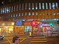 HK Central night Mid-Levels 88 Caine Road Caine Mansion Sep-2014 Japan City Home shops.JPG