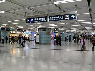 Tsing Yi station - Image: HK MTR Tsing Yi Station Concourse