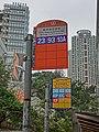 HK Mid-levels Pok Fu Lam Road CityBus 3B 40 40M 40P 93C 103 103P stop signs NWFBus 23 93 93A near Chiu Sheung School view HKU n The Belcher's Mar-2013.JPG