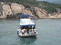 HK Po Toi Island 06 Tai Wan fishers Oct-2012.JPG