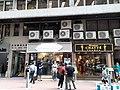 HK SW 上環 Sheung Wan 蘇杭街 Jervois Street shop wine Monsieur Chatte France store September 2020 SS2 05.jpg