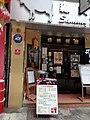 HK SYP 西環 Sai Ying Pun 皇后大道西 Queen's Road West Sammy's Kitchen 13pm April 2020 SS2 11.jpg